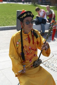 A Chinese Musician